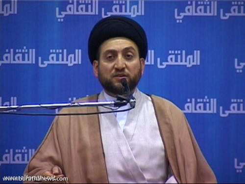 b19b26d8f اكد رئيسُ المجلسِ الاعلى الاسلامي العراقي السيد عمار الحكيم ضرورةَ التعاطي  مع جميعِ القوائمِ الفائزةِ بمفهومٍ وطنيٍ موحدٍ بعيداً عن لغةِ الاقصاءِ  والتهميش .