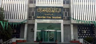 Central Bank announces increase Iraqs financial reserves