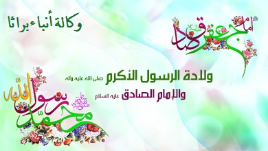 تاريخ ولادة النبي محمد صلى الله عليه واله وسلم Cinefilia