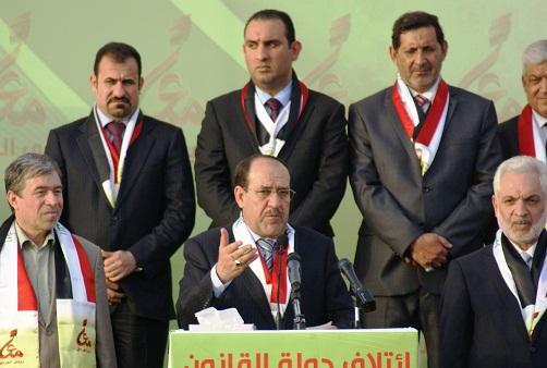 Will Nuri al-Maliki soon be tried for treason soon