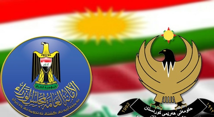 Baghdad agrees to raise the proportion of Kurdistan from the budget