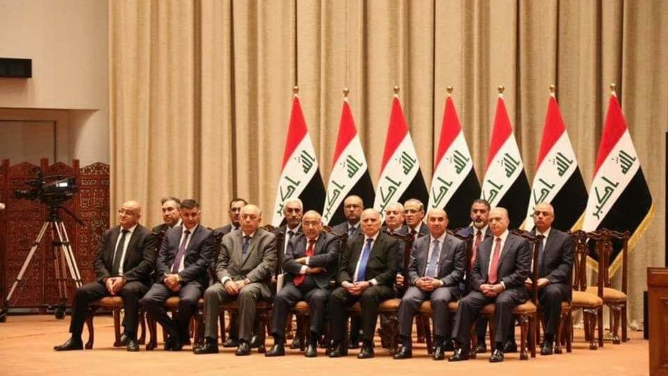 Deputy for the conquest reveals 4 new surprises concerning the completion of the ministerial cab - this is what we decided with others and the Kurds