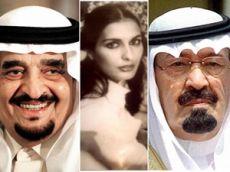 القصة الكاملة للملك السعودي السابق فهد بن عبد العزيز والفلسطينية
