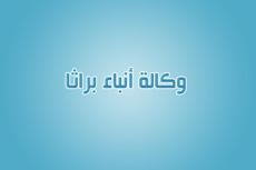 90d4b979d النظر في قانون الاحوال المدنية وكثرة الطلاق في العراق