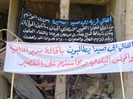 قتل بالشوارع في ناحية ابي صيدا الان وبيان من عبد المهدي يتهم وسائل الاعلام !!!