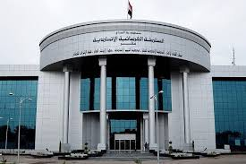 The judiciary begins the investigation of the documents of the joint banks in the foreign currency sale window