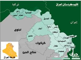 Deputy - Dealing with Iraqi Kurdistan as a separate country opens the door for US intervention
