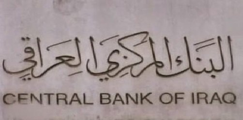 The Central Bank announces the receipt of all dollar-specific issues