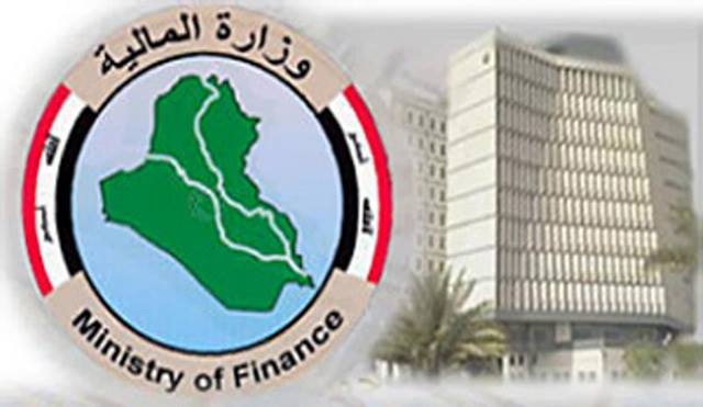 The Finance Ministry denies statements attributed to the minister about submitting his resignation in case the exchange rate changes