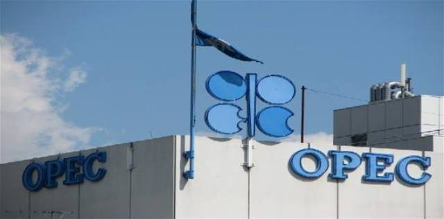 OPEC + agrees to increase production of Iraq and Kuwait by 150000 barrels per day