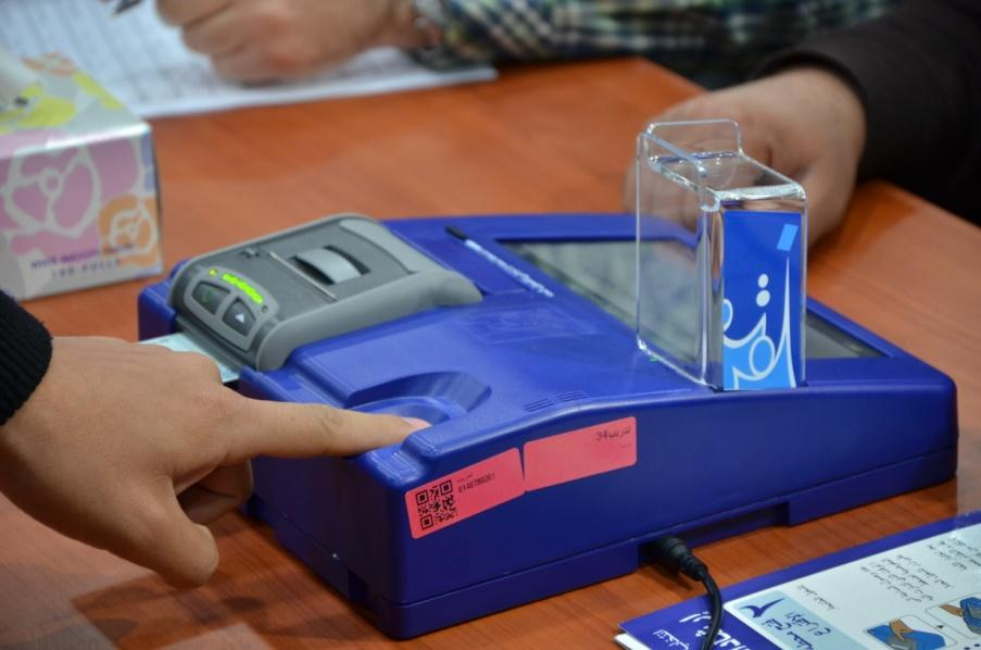 Asa'ib reveals the presence of American servers outside Iraq to infiltrate the elections