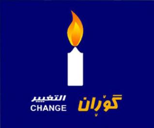 Change - Abadi as head of the next government according to Pompeos call