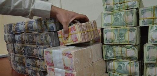 An economist talks about a rare financial problem in Iraq