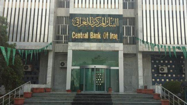 Central Bank comments on changing the exchange rate and confirms bad debt rise