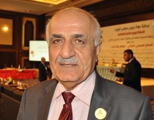 Economist reveals - Iraq has huge sums of money in secret bank