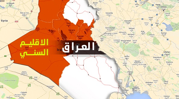 Al-Fatah Alliance reveals an active movement to announce the formation of the Sunni region