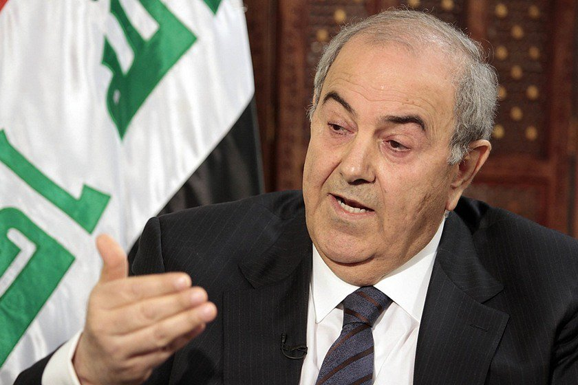 Allawi - Federal Court dealt a severe blow to corruption and fraud