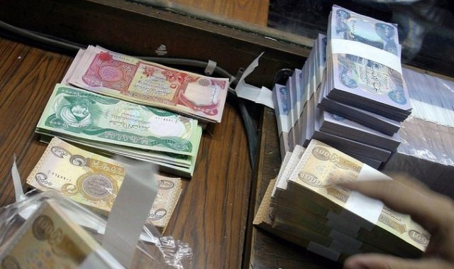 Central Bank - delete the zeros still exists and the monetary bloc amounts to 44 trillion dinars