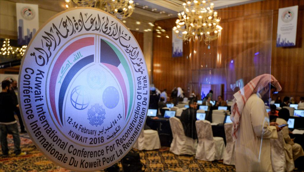 Iraqi official - delayed formation of the government impede the use of the funds of the Kuwait Conference