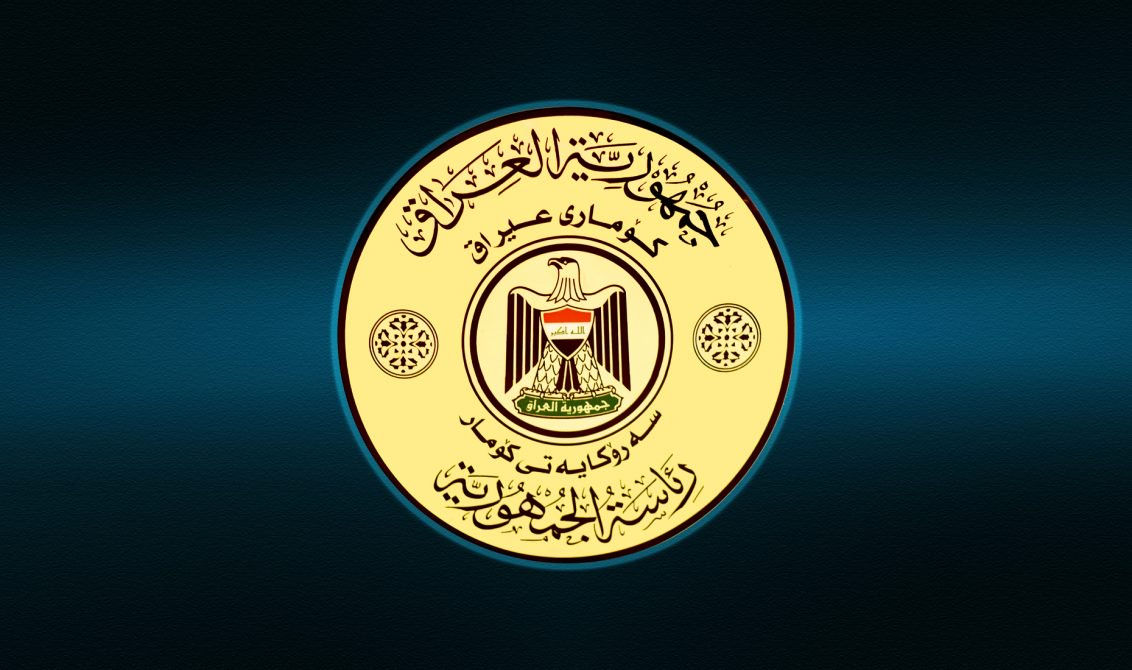 Source of the Presidency of the Republic - the latter completed the new election law