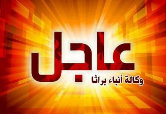 Muhammad Tawfiq Allawi announced his mandate to form a government
