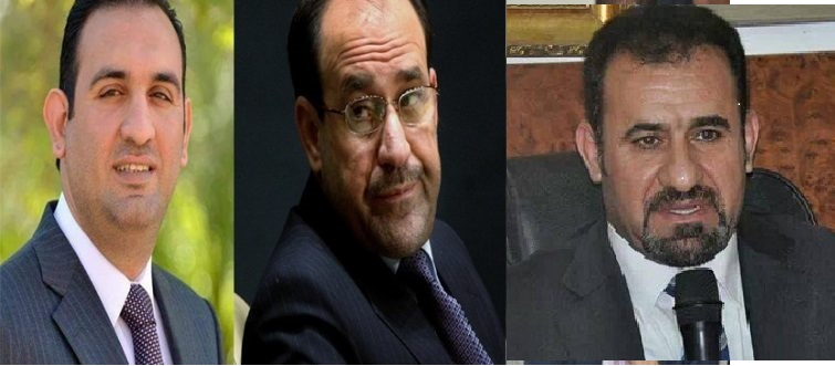 The US Department of Justice is conducting an investigation into a military contract firm that has bribed Maliki his son and his family