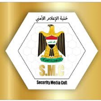 Security Media Cell - The discovery of a marine mine attached to a ship near Iraqi ports
