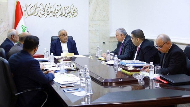 Anti-Corruption Council announces imminent verdicts in 8000 cases of corruption
