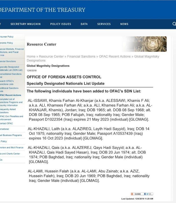 The US Treasury imposes sanctions on 4 Iraqi figures