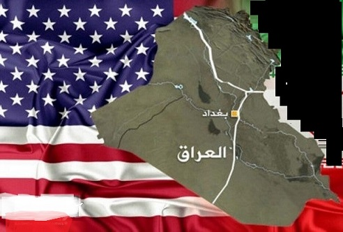 British site - America plans to establish a Sunni region under its control in Iraq