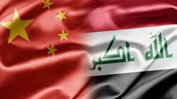 Parliamentary Committee - There is an Iraqi will to implement the Chinese agreement but it is shackled by US restrictions