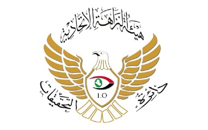 Parliamentary Committee: Integrity has completed 30 percent of the most important and most dangerous corruption files