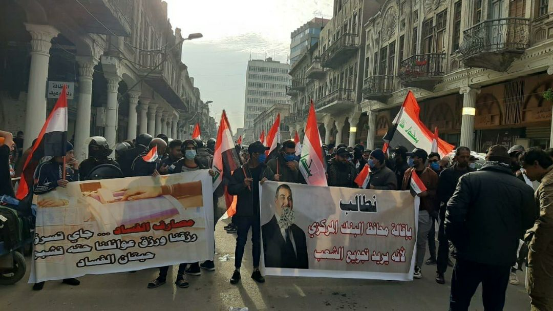 Demonstrations exit in front of the Central Bank to demand the dismissal of the bank governor