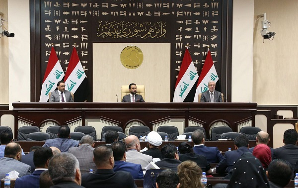 Parliament is heading towards a significant reduction in 2021 budget expenditures