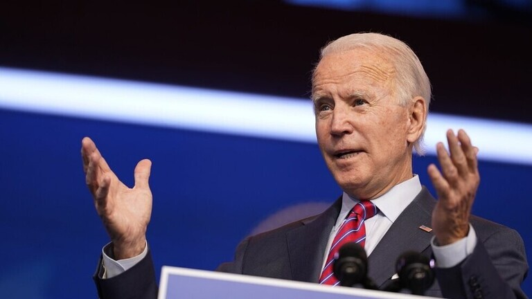 Vice Republican calls for the removal of US President Biden