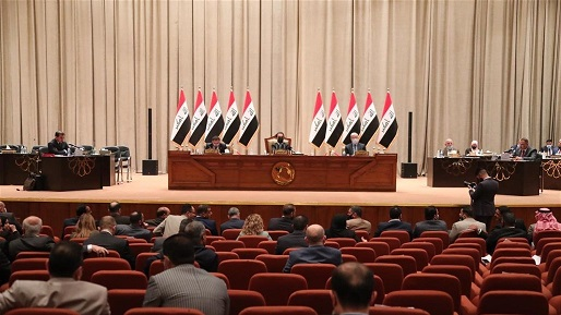 The Presidency of Parliament announces the suspension of the salaries of absent deputies