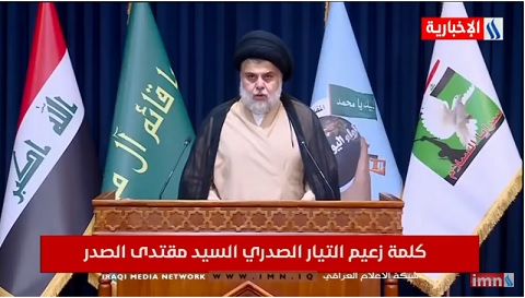 Muqtada al-Sadr announces his withdrawal and his movement from participating in the upcoming elections and raises his hand from the current government