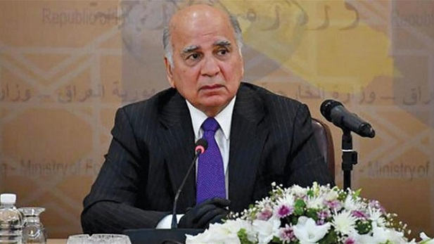The Foreign Minister arrives in Washington to start the last round of strategic dialogue