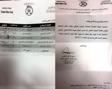The head of the citizen reveals that he saw al-Maliki signed the coalition considered the biggest bloc