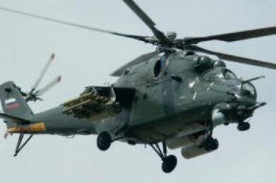 Iraq receives six aircraft - MI 35 - Russian and entered service yesterday