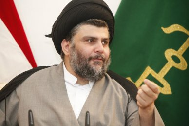 Mr al-Sadr postponed a rally on Monday to next Tuesday