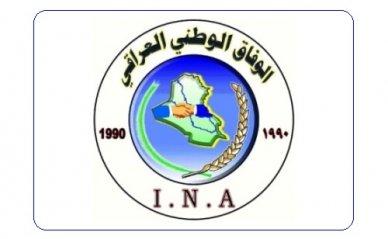Allawis movement calling Abadi al-Jubouri to resign to preserve the face of presidencies